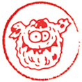 Unko-Stempel-rotW